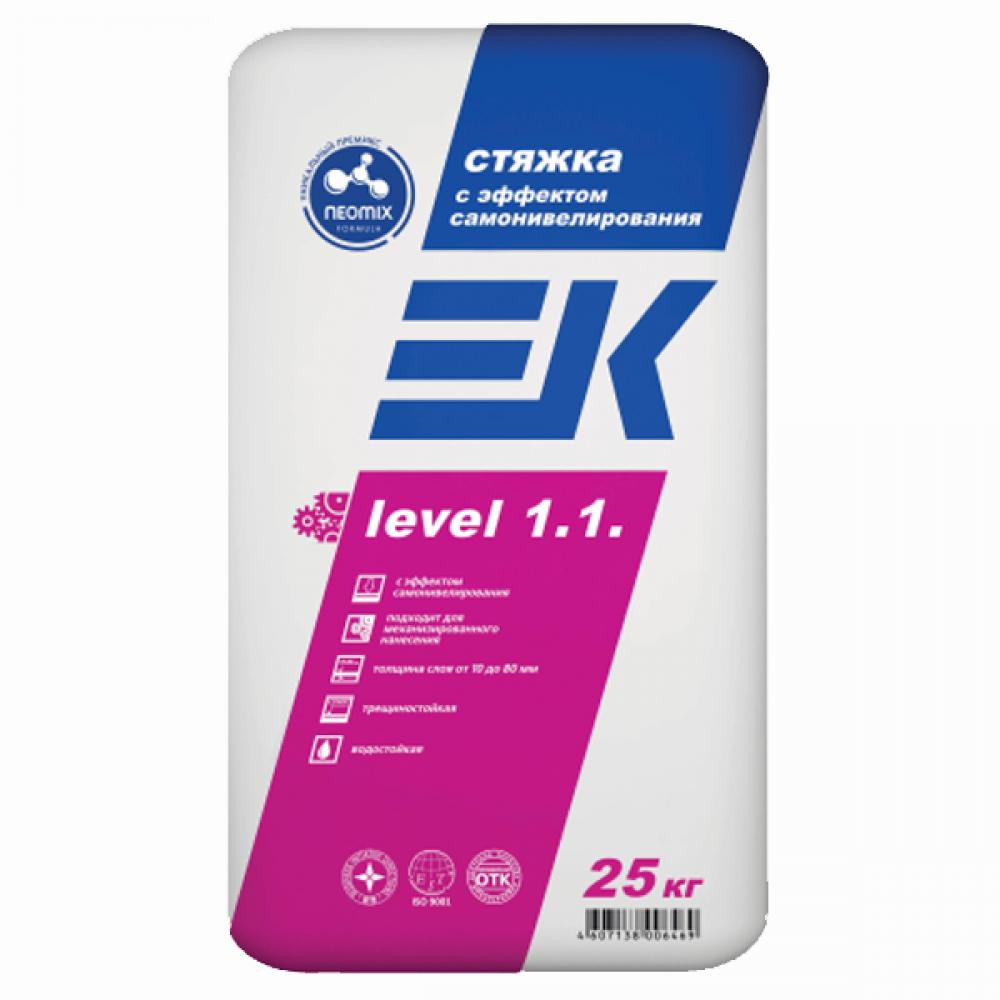 Стяжка с эффектом самонивелирования EK level 1.1. ЕК Кемикал